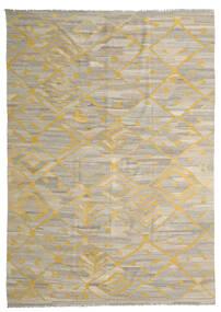Kilim Ariana Tapete 250X342 Moderno Tecidos À Mão Cinzento Claro/Amarelo Grande (Lã, Afeganistão)