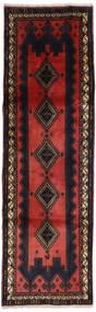 Afshar Tapete 88X286 Oriental Feito A Mão Tapete Passadeira Preto/Vermelho Escuro (Lã, Pérsia/Irão)