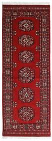 Paquistão Bucara 3Ply Tapete 75X204 Oriental Feito A Mão Tapete Passadeira Vermelho Escuro/Vermelho (Lã, Paquistão)