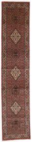 Bijar Zandjan Tapete 85X410 Oriental Feito A Mão Tapete Passadeira Vermelho Escuro/Castanho Escuro (Lã, Pérsia/Irão)