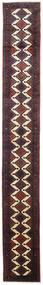 Koliai Tapete 74X560 Oriental Feito A Mão Tapete Passadeira (Lã, Pérsia/Irão)