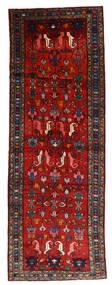 Hamadã Tapete 112X330 Oriental Feito A Mão Tapete Passadeira Vermelho Escuro/Castanho Alaranjado/Preto (Lã, Pérsia/Irão)