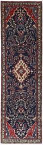 Mehraban Tapete 77X280 Oriental Feito A Mão Tapete Passadeira Porpora Escuro/Castanho Escuro (Lã, Pérsia/Irão)
