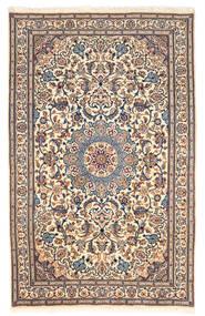 Nain Tapete 155X255 Oriental Feito A Mão Bege/Castanho Escuro (Lã, Pérsia/Irão)