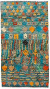 Moroccan Berber - Afghanistan Tapete 81X148 Moderno Feito A Mão Turquesa Escuro (Lã, Afeganistão)