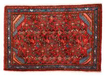 Hamadã Tapete 55X81 Oriental Feito A Mão Castanho Alaranjado/Castanho Escuro (Lã, Pérsia/Irão)