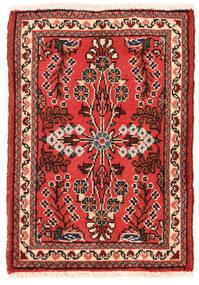 Lillian Tapete 48X68 Oriental Feito A Mão Vermelho Escuro/Castanho Escuro (Lã, Pérsia/Irão)