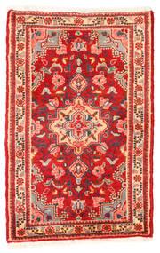 Lillian Tapete 48X75 Oriental Feito A Mão Castanho Alaranjado/Luz Rosa (Lã, Pérsia/Irão)