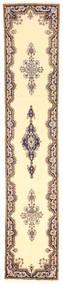 Kerman Tapete 72X350 Oriental Feito A Mão Tapete Passadeira Amarelo/Castanho Escuro (Lã, Pérsia/Irão)