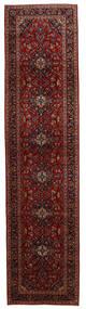 Kashan Tapete 98X400 Oriental Feito A Mão Tapete Passadeira Vermelho Escuro (Lã, Pérsia/Irão)