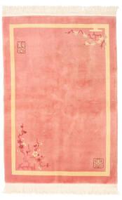 China Acabamento Antigo Tapete 137X198 Oriental Feito A Mão Luz Rosa/Bege Escuro (Lã, China)