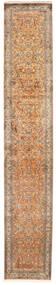 Kashmir Pura Seda Tapete 81X456 Oriental Feito A Mão Tapete Passadeira Vermelho Escuro/Preto (Seda, Índia)
