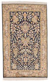 Kashmir Pura Seda Tapete 77X127 Oriental Feito A Mão Porpora Escuro/Castanho (Seda, Índia)