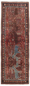 Hamadã Assinado: Year 1384 (2005) Moradi,