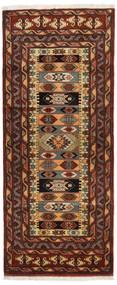 Turcomano Tapete 84X200 Oriental Feito A Mão Tapete Passadeira Castanho Escuro/Vermelho Escuro (Lã, Pérsia/Irão)