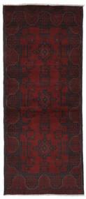 Afegão Khal Mohammadi Tapete 77X188 Oriental Feito A Mão Tapete Passadeira Preto (Lã, Afeganistão)