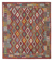 Kilim Afegão Old Style Tapete 254X294 Oriental Tecidos À Mão Castanho Escuro/Verde Escuro Grande (Lã, Afeganistão)