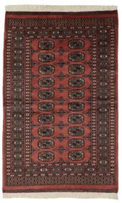 Paquistão Bucara 2Ply Tapete 96X151 Oriental Feito A Mão Preto/Castanho Escuro (Lã, Paquistão)
