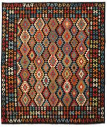 Kilim Afegão Old Style Tapete 260X303 Oriental Tecidos À Mão Preto/Vermelho Escuro Grande (Lã, Afeganistão)