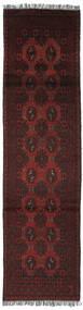 Afegão Tapete 72X283 Oriental Feito A Mão Tapete Passadeira Preto (Lã, Afeganistão)